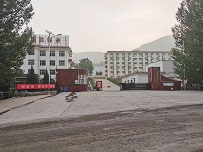 山东能源某煤矿在天地煤机采购锚杆钻车设备