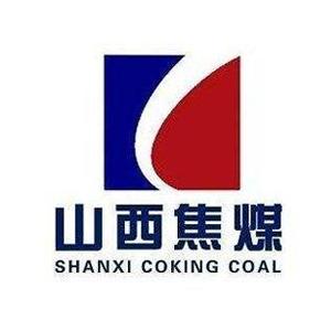 山西焦煤集团